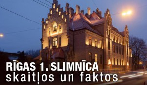 Rigas 1.slimnica_2015
